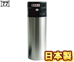 七·七新功率儲值400 NPC-400(水壺、保暖瓶、日本製造、國產、真空2層結構、七七.77)