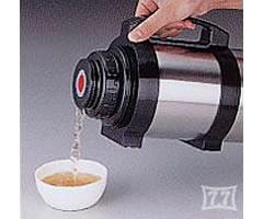 七和七個大七個廣口鍵入 BP 2200-2200 (鋼瓶熱水瓶日本和國內國際七人欖-77)