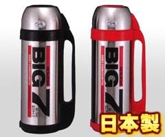 七·七big seven广口型1500 BP-1500(水壶、保暖瓶、日本制造、国产、七七.77)