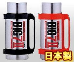 七·七big seven II广口型2500 BPZ-2500(水壶、保暖瓶、日本制造、国产、七七.77)