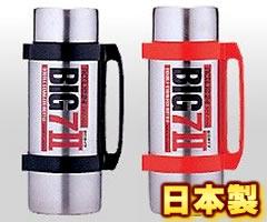 七·七big seven II广口型3000 BPZ-3000(水壶、保暖瓶、日本制造、国产、七七.77)