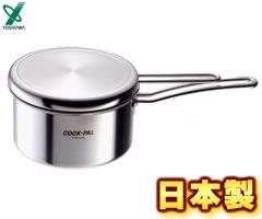 吉川 / 厨师保罗总理手罐 16 厘米 YH 8496 (磁烹饪设备能力 / IH 制造的日本日本 /)