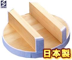 小柳産業 釜ぶた 42cm 10037 (日本製・釜蓋)