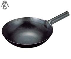 山田工業所 打出し 片手中華鍋 45cm 板厚1.2mm (片手鍋・中華鍋・鉄製・鉄打ち出し)