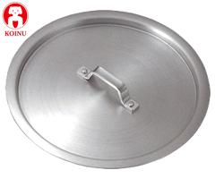 本間製作所/仔犬印 アルミ製 蓋54cm 42254 (鍋蓋・鍋フタ・業務用・厨房用品)