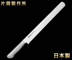 片岡製作所 Brieto-M11PRO ウェーブナイフ(パン切り)330mm M1150 (日本製・国産・パン切り包丁・庖丁・ブライト)