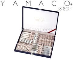 山崎金属工業/YAMACO ベッドフォード 18-8 デザートセット20pcs BE-20 (カトラリーセット・スプーン・フォーク・18-8ステンレス・バトラー仕上げ・ヤマコ)