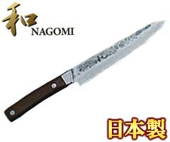 和睦/NAGOMI大马士革钢钢、槌子眼睛完成格挡小刀100mm(平静下来菜刀、菜刀)
