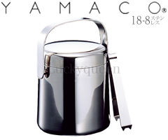 山崎金属工業/YAMACO リッチ アイスペール1.0L RC-01 (二重構造・器物・氷入れ・18-8ステンレス・ヤマコ)