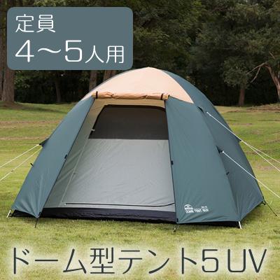 カワセ/バンドック ドーム型テント5UV BDK-76 (4~5人用・レジャー用品・キャンプ用品・アウトドア用品・BUNDOK)
