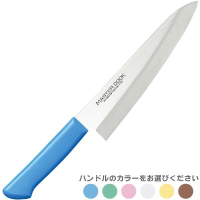 片岡製作所 マスターコック 洋出刃210mm MCDK210 (日本製・国産・洋出刃包丁・抗菌カラー庖丁・MASTER-COOK)