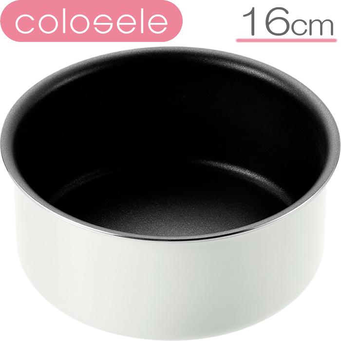 クックポット本体だけならオーブン調理もできます ヒロショウ 本日限定 コロセレ クックポット16cm CSP-16 好評 IH対応 HIROSHO 取っ手が取れるタイプ用 colosele 着脱式ハンドル用鍋 電磁調理器対応