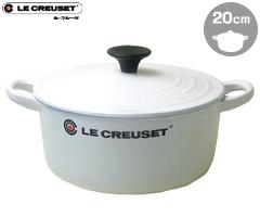 ル・クルーゼ/LECREUSET ココットロンド20cm ホワイト (ルクルーゼ:両手鍋:正規輸入品:日本仕様)