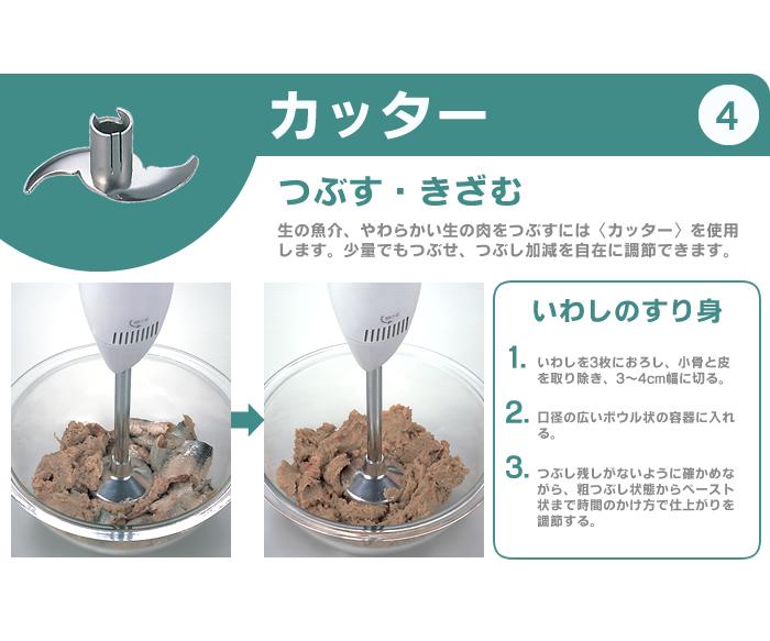 中央/中央电动手持搅拌器强大搅拌机 * (食物处理器与 / 电动棒搅拌机手搅拌机)