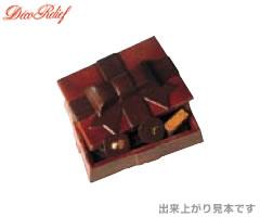 デコレリーフ/DecoRelief チョコレートモールド(チョコレート型) ボックス型 EU-648 [n]