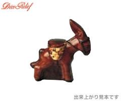 デコレリーフ/DecoRelief チョコレートモールド(チョコレート型)両面合わせ ロバ EU-738 [n]