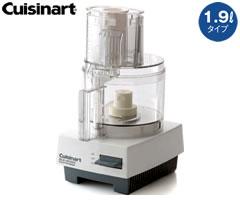 クイジナート/Cuisinart 業務用&家庭用 小型 フードプロセッサー DLC-10PRO (DLC-Gシリーズ) [bn]