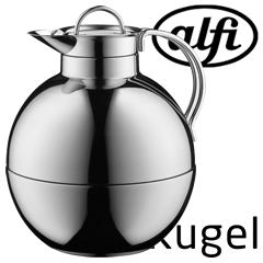 アルフィ/alfi ステンレス製卓上用ポット Kugel(クーゲル)1.0L ステンレスミラー AFTA-1000S (アルフィー)