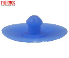 部品 NEW JLOスープ容器フタベン本品はサーモス 予約販売品 ランチジャー 用部品になります ※蓋弁をご注文される前にお持ちの商品の本体底の品番をお確かめください JLO JLNスープ容器フタベン サーモス mb1701 用部品 THERMOS B-002967 弁当箱