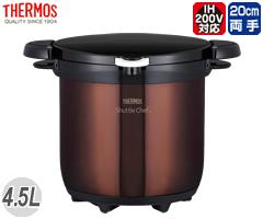 サーモス/THERMOS 真空保温調理器シャトルシェフ KBG-4500 クリアブラウン (電磁調理器対応・IH対応)