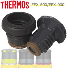 部品 FFX中せん パッキン付き 新色追加 本品はサーモス 山専ボトル 用部品になります ※ご注文の前にお持ちの水筒本体底の品番をお確かめください パッキン付 日本 B-004793 山専ボトル用部品 FFX-500 水筒 用部品 サーモス THERMOS 中栓 FFX-900 真空断熱ステンレスボトル