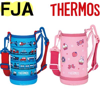 本品はサーモス 水筒 用部品になります ※ご注文の前にお持ちの水筒の本体底の品番をお確かめください FJA-600WF ハンディポーチ 真空断熱2ウェイボトル サーモス 部品 THERMOS 用部品 超安い 価格