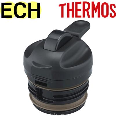 本品はサーモス コーヒーメーカー 用の部品になります ※ご注文の前に 適合品番 を必ずご確認ください ECH 中せん 部品 真空断熱ポットコーヒーメーカー 用部品 ECH-1001 中栓 通信販売 THERMOS 与え B-004628 ECH-1000 サーモス