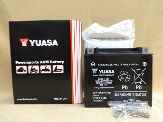 ユアサMFバッテリー YTX20HL-BS Z1,KZ1000J等