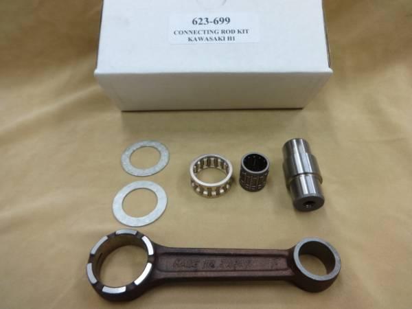 H1用日本製 コンロッドキット MACH3 マッハ3