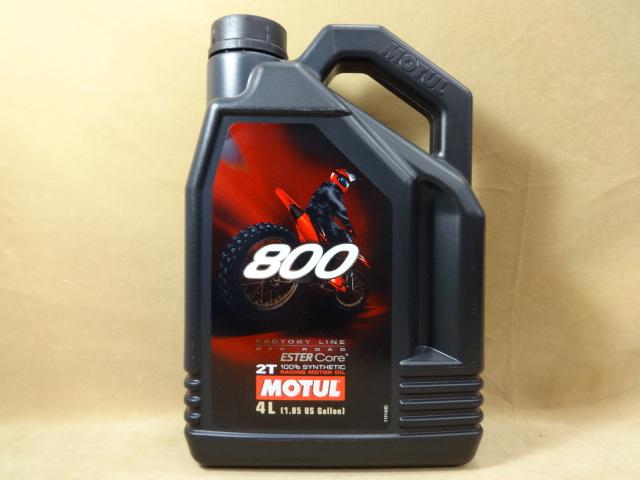 モチュール 800 2T オフロ-ド 4L MOTUL 2サイクル