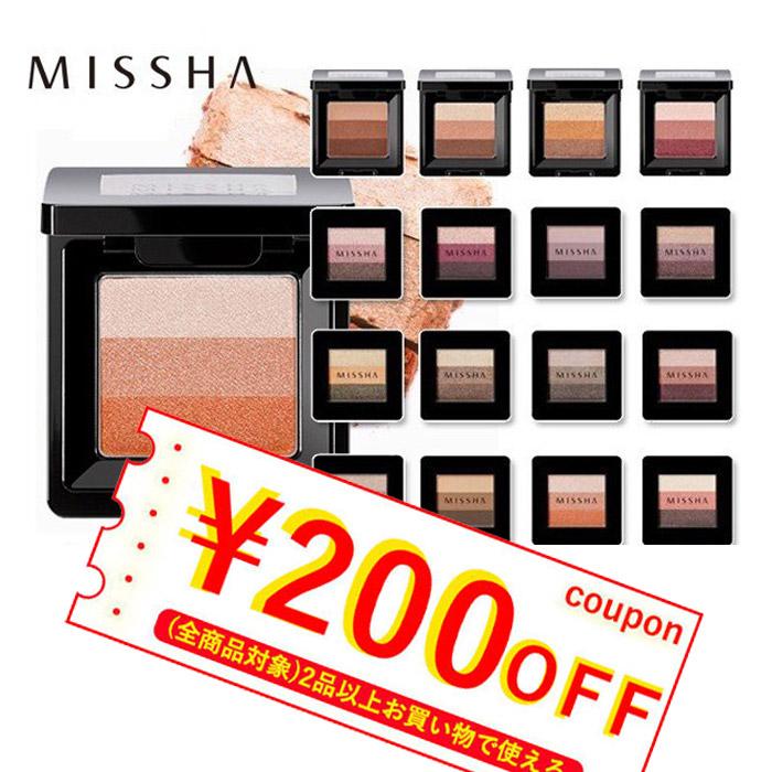 韓国コスメ 大幅値下げランキング アイシャドウ MISSHA ミシャ 16色 発送日の翌日届く シャドウ トリプル プチプラ 世界の人気ブランド