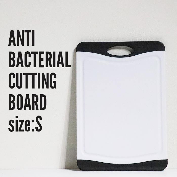 抗菌剤が練り込まれており 汚れや臭いのもととなる雑菌の繁殖を抑制してくれます 2 新着 品質検査済 メール便 送料無料 ANTIBACTERIAL BOARD Sサイズ 1-18 0245-005 CUTTING 抗菌まな板