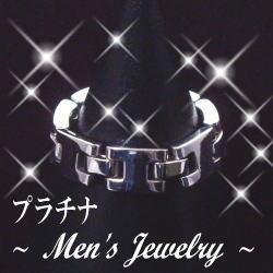 【プラチナ】pt900メンズリング『ピンキーリング』男魂の魅力を誇る指輪【Men's】【メンズジュエリー】【送料無料】【%OFF】【楽ギフ_メッセ】【驚愕!64,800円】【0824カード分割】