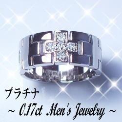 【プラチナ】pt900ダイヤモンドメンズリング『ピンキーリング』0.17ct男魂の魅力を誇る指輪期間限定オープン価格にて販売いたします!【Men's】【メンズジュエリー】【%OFF】【送料無料】【楽ギフ_メッセ】