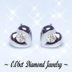 K18 一粒ダイヤモンドハートピアス0.06ct【SIクラス】『チョコ留め』ダイヤモンド本来の透明感溢れる贅沢なまでの輝き【送料無料】【18金】【18k】【ゴールド】【楽ギフ_メッセ】【0824カード分割】