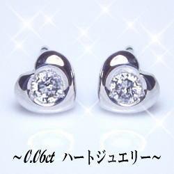 K18一粒ダイヤモンドハートピアス『Heart』0.06ct[SIクラス]透明感溢れるハイクラスな輝き『チョコ留』【送料無料】【18金】【18k】【ゴールド】【楽ギフ_メッセ】【0824カード分割】