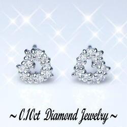 あす楽【大特価】K18YG/PG/WG【0.1ct】ダイヤモンド ハートピアス『Peti Heart』透明感溢れるダイヤモンドハート ダイヤモンドピアス プチピアス 可愛い 誕生日 記念日 結婚10年 【楽ギフ_メッセ】