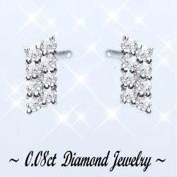 K18ダイヤモンドピアス『Peti Rectangle』0.08ct透明感溢れる天然ダイヤモンド本来の輝き【18金】【18k】【ゴールド】【楽ギフ_メッセ】【0824カード分割】