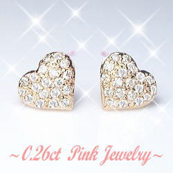 K18ダイヤモンドハートパヴェピアス0.26ct--透明感溢れる輝きを放つダイヤモンド--【送料無料】【%OFF】【18金】【18k】【ゴールド】【楽ギフ_メッセ】【0824カード分割】