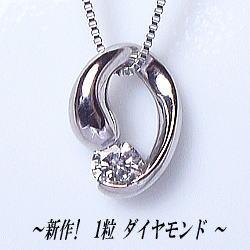 K18 0.1c一粒tダイヤモンドペンダントネックレス0.1カラットダイヤモンド輝き保証--【送料無料】【%OFF】【SALE】【半額】【18金】【18k】【ゴールド】【楽ギフ_メッセ】【0824カード分割】