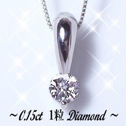 K18YG/PG/WG【0.15ct】天然ダイヤモンド0.15ct[SIクラス/無色透明]【送料無料】【18金】【楽ギフ_メッセ】