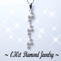 [大特価】K18YG/PG/WG【0.3ct】スリーストーン ダイヤモンド ネックレス ペンダント『LumiereChaine 12diamond』[SIクラス]透明感溢れるダイヤモンド揺れるダイヤモンド イエローゴールド ピンクゴールド 誕生日 プレゼント 記念日 婚約