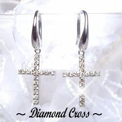 [【大特価】K18【0.26ct】ダイヤモンドクロス フックピアス[I1~SI-2クラス]透明感溢れるダイヤモンドクロス揺れるダイヤモンド ダイヤモンドクロス クロスピアス【送料無料】【楽ギフ_メッセ】