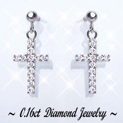 K18 ダイヤモンドクロスピアス『DieuCross 24diamond』0.16ct眩いばかりの輝きを放つ天然ダイヤモンド本来の光『スウィングピアス』【送料無料】【18金】【18k】【ゴールド】【楽ギフ_メッセ】【0824カード分割】