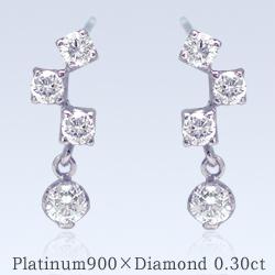 【プラチナ】 pt900 0.3ctダイヤモンドスウィングピアス『La Luisante 8diamond』0.3カラット[SIクラスF~Dカラー無色透明]--最高級の眩いばかりの輝きを放つ天然ダイヤモンド本来の光--【送料無料】【楽ギフ_メッセ】【0824カード分割】