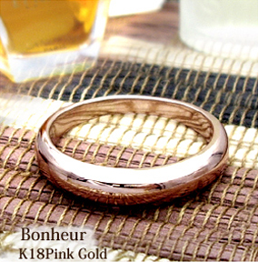 K18 pt900 pt950 地金リング『Bonheur』-素材のぬくもりを感じて…-【マリッジリング】【18k】【18ゴールド】【18金】【送料無料】【楽ギフ_メッセ】【ペアリング】【結婚指輪】--PT900作成対応可能です--