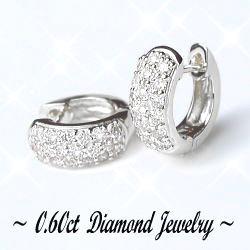 K18 0.6ct ダイヤモンドパヴェフープピアス0.6カラット透明感溢れる眩い輝き【ダイヤモンド輝き保証】【送料無料】【18金】【楽ギフ_メッセ】【グレードUP対応可能】【0824カード分割】