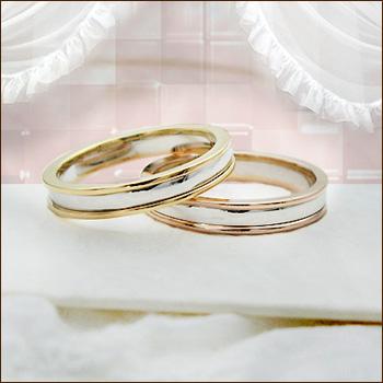 pt900 pt950 K18 ゴールド マリッジジリング~2人の愛を深める~『Biquette/ビケット』結婚指輪 ペアリング ブライダル 地金リング【刻印無料】 婚約指輪 記念日 贈り物【コンビリング】【送料無料】 【楽ギフ_メッセ】