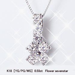 K18YG/PG/WG【0.5ct】フラワーダイヤモンドペンダントネックレス0.5カラット[SIクラス/F~Dカラー無色透明][Flower/フラワー花]【送料無料】【18金】【楽ギフ_メッセ】
