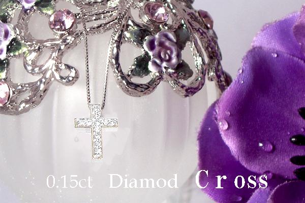 K18ダイヤモンドクロスペンダントネックレス『Cross/Elegant 』 0.15ct透明感溢れるSIクラスの輝きを放つ【新作】【%OFF】【送料無料】【18金】【18k】【ゴールド】【楽ギフ_メッセ】【0824カード分割】